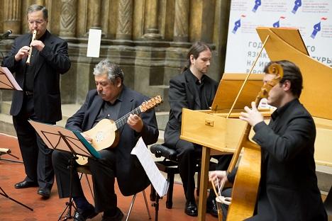Músicos durante la inauguración del Año de la Lengua. Fuente:  Embajada de España en Moscú.